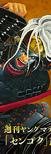 Gonbei Sengoku (NATS-PUK DLC)