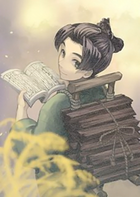 Sontoku Ninomiya (TKD2)