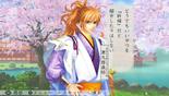 Spring Scenario - Kurou (HTN3U DLC)