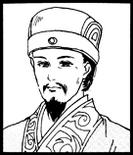 Xun You (SKS)