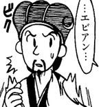 Zhuge Liang 4 (RPS)