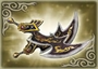 4th Weapon - Nene (WO)
