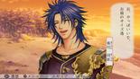 Winter Scenario - Masaomi (HTN3U DLC)