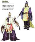 Seimei Abe Concept Art (WO3S)