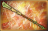 2nd Weapon - Shennong (WO4)