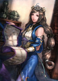 Cai Wenji Artwork (DW9)