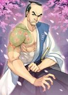 Kinshiro Toyama (TKD2)