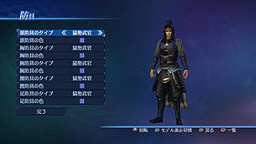 File:Male Costume 6 (DW8E DLC).jpg