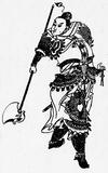 Sun Ce Illustration