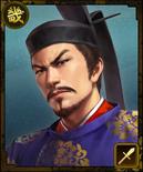 Yoshiteru Ashikaga 5 (1MNA)