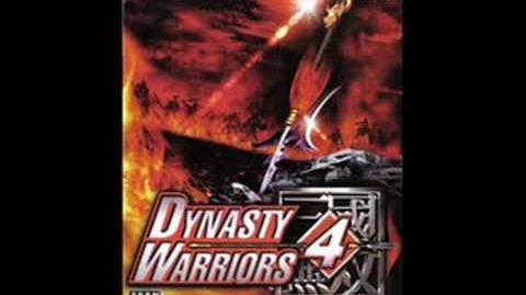 Dynasty Warriors 4 - Struggle for Existence