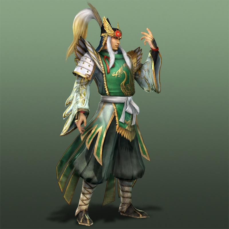 Warriors Orochi 3 9 Tails: Image - MaChao-DW7-DLC-Shu Fairytale Costume.jpg