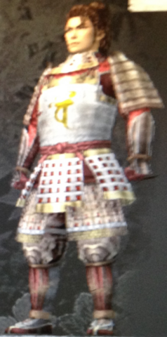 File:Tailored Armor (Kessen III).png
