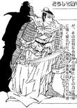 Xiahou Dun (SKS)