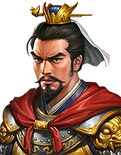 Cao Cao (ROTKLCC)