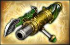 Arm Cannon - DLC Weapon 2 (DW8)