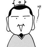Liu Bei (SSP)