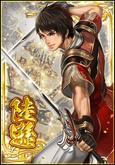 Lu Xun (DWB)