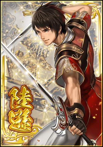 File:Lu Xun (DWB).png
