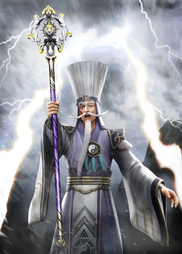 Zuo Ci Artwork (DW9)