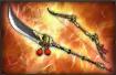 File:4-Star Weapon - Divine Dragon Naginata.PNG