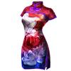 Guan Yinping Costume 1B (DWU)