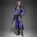 Xun Yu (DW9)