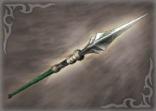 File:2nd Weapon - Ma Chao (WO).png