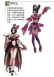 Diao Chan Concept Art (DW7)