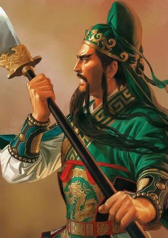 File:Guan Yu Illustration (ROTK12TB).jpg