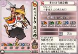 Kiyomasa2-nobunyagayabou