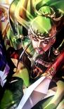 Guan Yu (MKS)