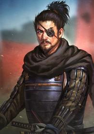 Kansuke Yamamoto (NAS)