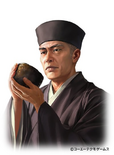 Rikyu Sen 2 (NAOS)