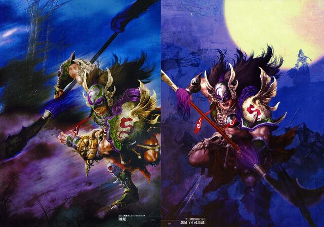 File:Wei Yan Dynasty Warriors 4.jpg