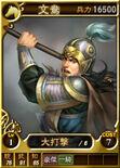Wenyang-online-rotk12