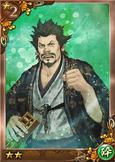Yataro Iwasaki (QBTKD)