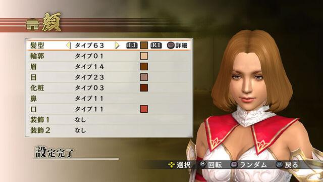 File:Edit Female Face Parts 3 (SW4 DLC).jpg