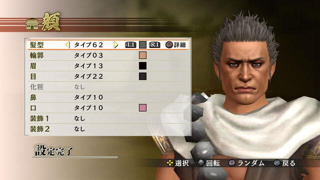 File:Edit Male Face Parts 2 (SW4 DLC).jpg