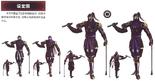 Hanzo Hattori Concept Art (SW3)
