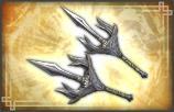 File:Trishula - 4th Weapon (DW7XL).png