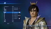 Akihiro Suzuki Edit Character (DW8E)