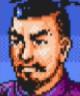 Ashikaga Yoshiteru in Lord of Darkness
