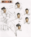 Kagekatsu Uesugi Concept Art (SW4)