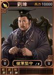 Liuzhang-online-rotk12