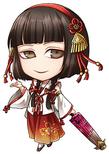 Okuni (SWS)