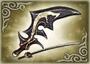 4th Weapon - Kojiro (WO)
