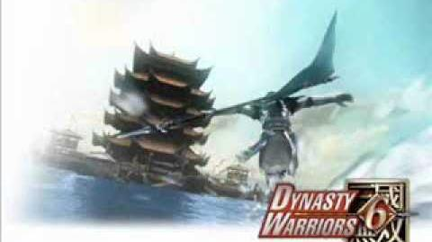 Dynasty Warriors 6 Special Ost Anger and Grudge Extended