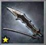 1st Weapon - Kojiro Sasaki (SWC3)