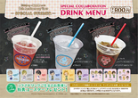 5th Anniversary Tour Summer Drinks (TMR)